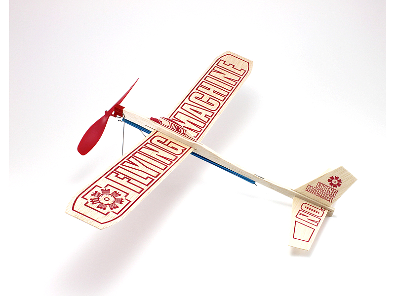 Balsa Wood Gliders - #75 Flying Machine 1411